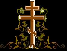 крест-лоза