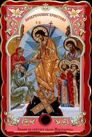 икона-воскресение-христово-иерусалимская.png